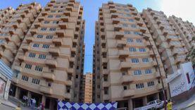 تعرف على شروط الحصول على شقة مدعمة فى الإسكندرية: من 20 إلى 50 عاما