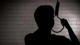 انتحار طالب بالثانوية الأزهرية بسبب درجاته السيئة في المنوفية
