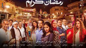 السيناريست أحمد عبدالله يعلن تحضير الجزء الثاني من مسلسل «رمضان كريم»