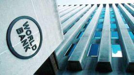 """""""البنك الدولي"""": إصلاح نظام التعليم في مصر يتطلب تضافر الجهود"""