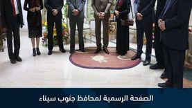 بروتوكول تعاون بين مدينتي شرم الشيخ المصرية وبالي الإندونيسية