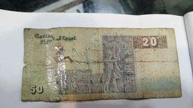 قصة ورقة الـ«20 جنيه» ولغز الطالبة: «مخطوفة عند ناس بتاجر في الأعضاء»
