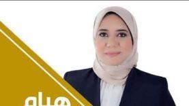 نائبة لوزيرة البيئة: «أهالي كفر الشيخ بيصرخوا من تجمعات القمامة»