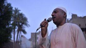 موعد أذان المغرب اليوم في قنا.. ثامن أيام شهر رمضان