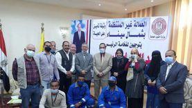 توزيع شهادات أمان على العمالة غيرالمنتظمة وتكريم المتميزين بشمال سيناء