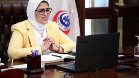 «الصحة»: تفعيل منظومة إلكترونية لمتابعة البرامج التدريبية لأطباء الزمالة المصرية