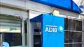 «أبوظبي الإسلامي - مصر» يطوِّر ماكينات الصراف الآلى بأحدث تكنولوجيا رقمية متقدمة
