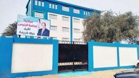 الانتهاء من بناء مدرسة وتجديد وحدتي طب أسرة ضمن «حياة كريمة» بأسيوط