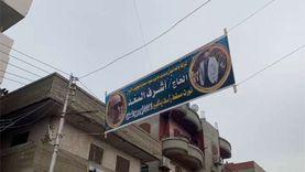 استعدادات أهالي قرية ميت غريطة بالدقهلية لاستقبال رجل الأعمال أشرف