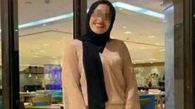 تأجيل أولى جلسات محاكمة قتلة فتاة المعادي لـ21 نوفمبر