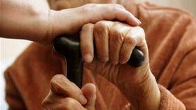 اليوم العالمي لكبار السن.. رد الجميل للعطاء والخبرة بالرعاية والوقاية