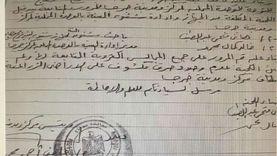 سوهاج تنفي حرق مخلفات 18 ألف فدان قصب بجرجا: غير منطقي