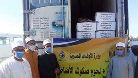 """""""الأوقاف"""" تفتتح 77 مسجدا الجمعة المقبل"""