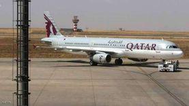 تفاصيل أزمة محتملة بين قطر وأستراليا بسبب تعرية مسافرات وفحص عنق الرحم