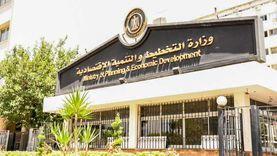«الأمم المتحدة» تشيد بجهود مصر لتطوير المناطق العشوائية