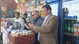 غلق صيدلية تبيع كمامات غير مطابقة وأدوية غير صالحة بالمنيا