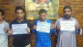 بسبب المخدرات .. قسم مدينة نصر يكشف تفاصيل أختطاف شخص