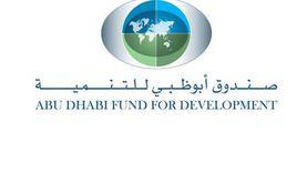 """""""أبوظبي للتنمية"""" يؤجل تسديد دفعات الديون المستحقة على الدول النامية"""