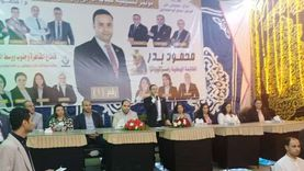 مرشحو تنسيقية الأحزاب من شبين القناطر: الانتخابات مش ديكور