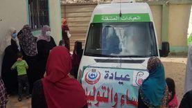 """""""صحة الشرقية"""": إجراء الكشف الطبي على 1202 مواطن وصرف العلاج بالمجان"""