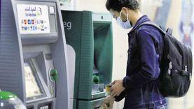 تعطيل العمل بالبنوك غدا وتغذية الـ«ATM» بالكاش تجنبا لنقص السيولة