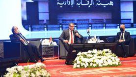 """وسط إجراءات احترازية مشددة.. جامعة مصر للعلوم والتكنولوجيا تنظم ندوة عن """"دور هيئة الرقابة الإدارية في مكافحة الفساد"""""""