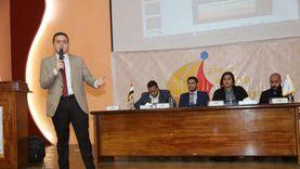 التدريب على استخدام الأدوات الرقابية بنموذج محاكاة محليات مصر ببورسعيد