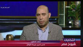 فيديو.. مدير تحرير الوطن: إقبال الشباب المشهد الأبرز بانتخابات الشيوخ