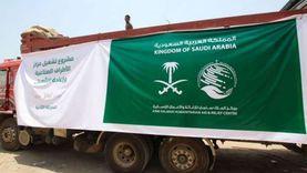 """""""سلمان للإغاثة"""" يوقع اتفاقية مع """"أوتشا"""" لدعم العمل الإنساني باليمن"""