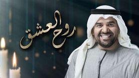 سوزان نجم الدين تدعم حسين الجسمي: كلنا بنحبك