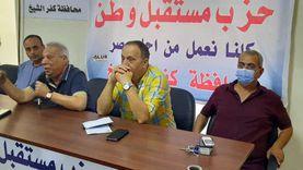 """اجتماع """"مستقبل وطن"""" في كفر الشيخ لدعم مرشحي الحزب لمجلس النواب"""