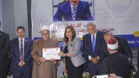 محافظ دمياط تشهد حفل تكريم حفظة القرآن الكريم بمسابقة «مستقبل وطن»