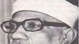الشيخ بيصار.. 110 أعوام على ميلاد إمام أرسى المنهج الفلسفي بالأزهر