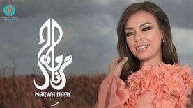 مروة ناجي عن أغنية «أنا دولة»: الأغنية الرسمية للمجلس القومي للمرأة في عيده السنوي