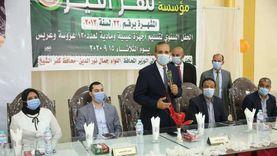 محافظ كفر الشيخ: تحرير 47 محضرا متنوعا وضبط 3 مصانع مخالفة