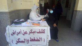 الكشف والعلاج المجاني لـ637 مواطنا بقرية الحيبة في بني سويف