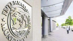 صندوق النقد الدولي: الحوافز النقدية الإضافية تشكل مخاطر على الاستقرار