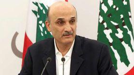 جعجع: لبنان يحتاج لحكومة حيادية مستقلة وتحقيق دولي في انفجار الميناء