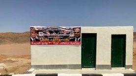 يفتتحه محافظ جنوب سيناء اليوم.. 8 معلومات عن مضمار الهجن بنويبع