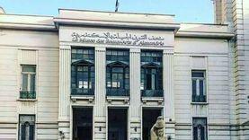 متحف الفنون الجميلة يدشن برنامج تدريبي لطلاب 6 كليات بالإسكندرية