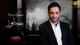 تركي آل الشيخ معلقا على أول أغنية خليجية لرامي جمال: «ممتاز»