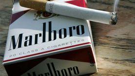 سبب وقف إنتاج سجائر مارلبورو.. «فيليب موريس» تكشف سر القرار