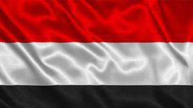 """اليمن: خزان """"صافر"""" النفطي تهديد اقتصادي وبيئي كارثي للمنطقة والعالم"""