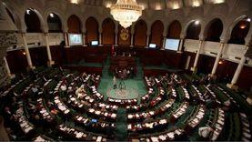 الجريدة الرسمية التونسية تعلن تعليق كل اختصاصات البرلمان لمدة شهر