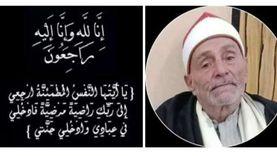 وفاة محفظ قرآن أثناء تلاوة آيات في عزاء بالشرقية.. وهذه آخر آية قرأها