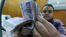 حدثان ماليان بارزان يترقبهما المصريون هذا الأسبوع