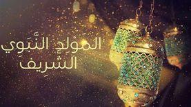 النبي محمد ونساء بيته.. كرمها أمًا وزوجة وابنة ومستشارة