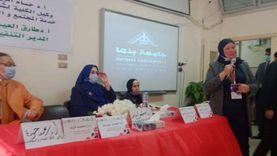 """تعزيز الحريات يحمي من العنف.. أبرز توصيات مؤتمر """"العنف المجتمعي"""" ببنها"""