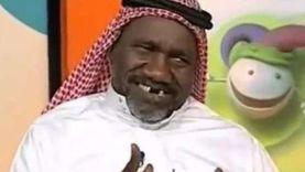 وفاة النجم الكوميدي السعودي صالح الزراق
