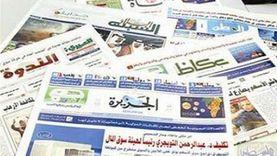 افتتاحيات الصحف السعودية تبرز كلمة الملك سلمان في الأمم المتحدة